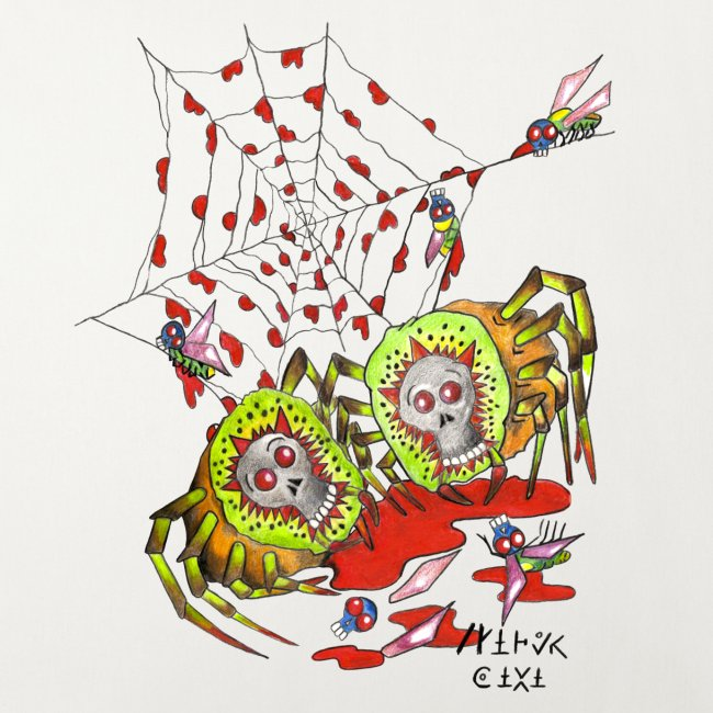 SPIDER KIWI