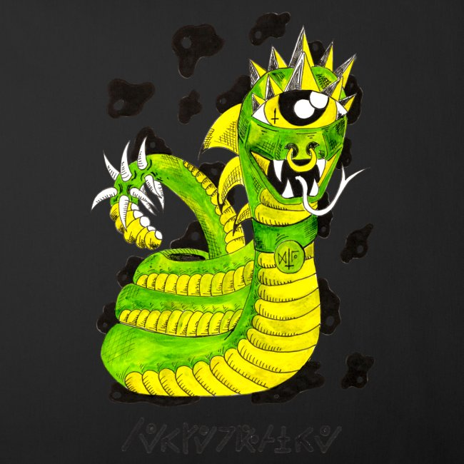 serpentaire original