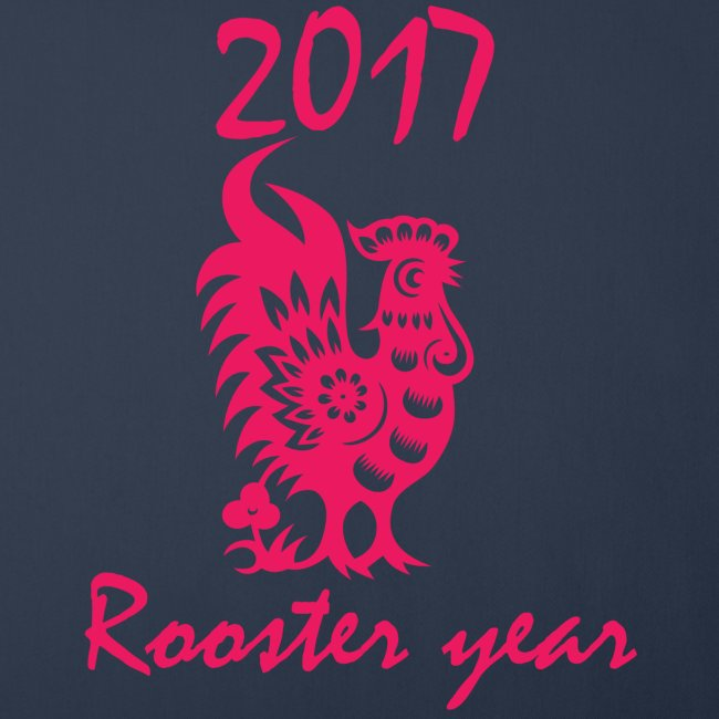 Rooster year cover iPhone