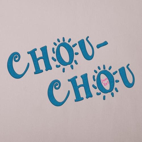 chouchou2 - Housse de coussin décorative 44x 44cm