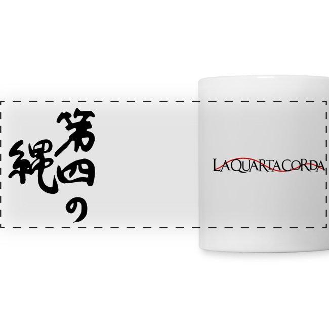 Calligraphy and logo La quarta corda (black for m)
