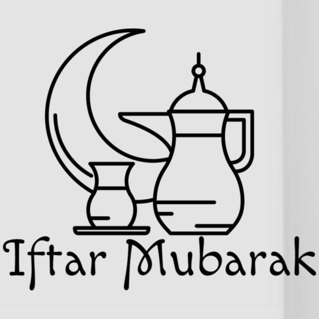 Ramadan Gift