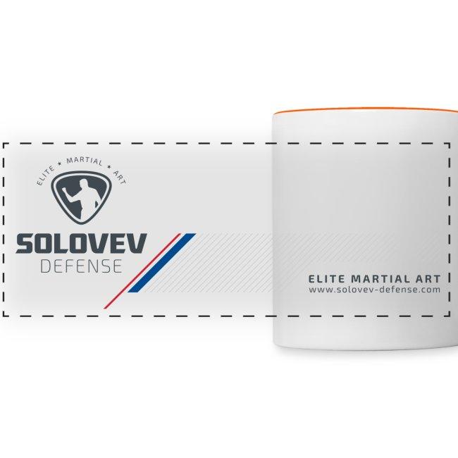 SD EMA Cup color