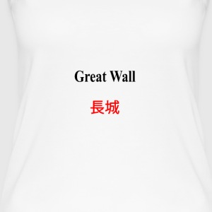 Great_Wall_of_China - Top da donna ecologico