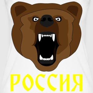 Russo Bear / Russia / Россия / Медвед - Top da donna ecologico