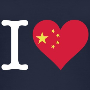 I Love China - Women's Organic Tank Top