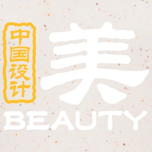 Chinese Words: Beauty - Women's Organic Tank Top
