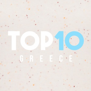 Top10Grece Avatar - Women's Organic Tank Top