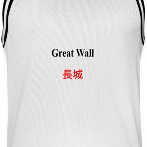Great_Wall_of_China - Männer Basketball-Trikot