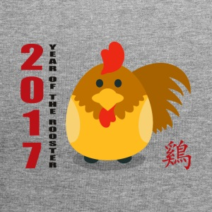 Cute 2017 Year of The Rooster - Jersey Beanie