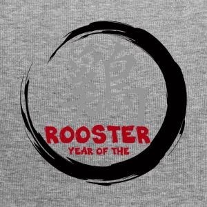 Chinese Year of The Rooster - Jersey Beanie