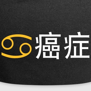 Chinese Zodiac: Cancer - Jersey Beanie