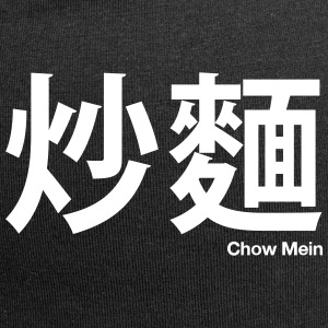 Chinese - Chow Mein - Jersey Beanie