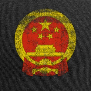 Chinese Coat of Arms China Symbol - Jersey Beanie