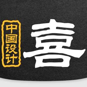 Chinese Words: Joy - Jersey Beanie