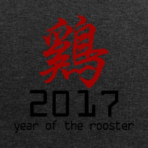 Year of The Rooster 2017 - Jersey Beanie