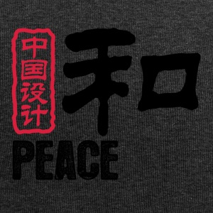 Chinese Words: Peace - Jersey Beanie