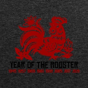 Years of The Rooster - Jersey Beanie