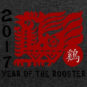 2017 Year of The Rooster Papercut - Jersey Beanie