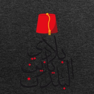 Name in Arabic - Jersey Beanie