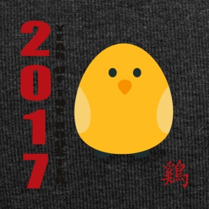 2017 Year of The Chick Rooster - Jersey Beanie