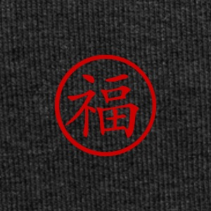 Happiness Chinese Symbol - Jersey-beanie