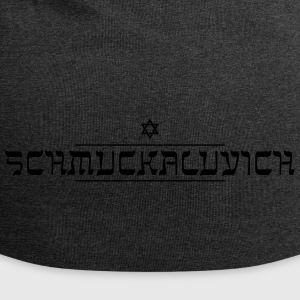 Yiddish for beginners: Schmuckaluvich - Jersey Beanie