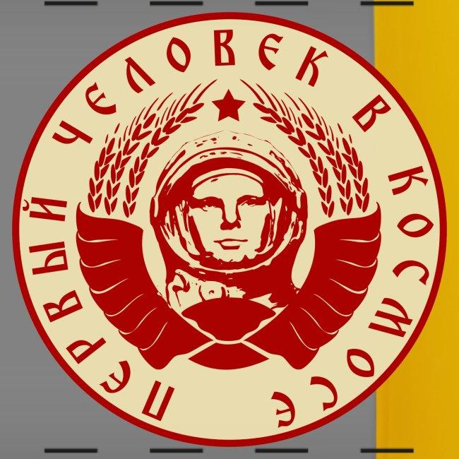 Cosmonaut 2c
