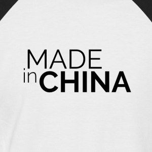 Made in China - Koszulka bejsbolowa męska