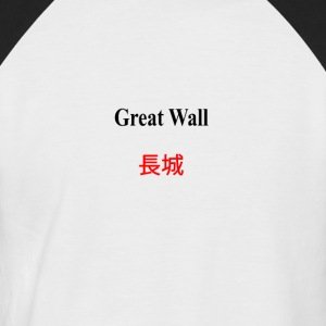 Great_Wall_of_China - Camiseta béisbol manga corta hombre