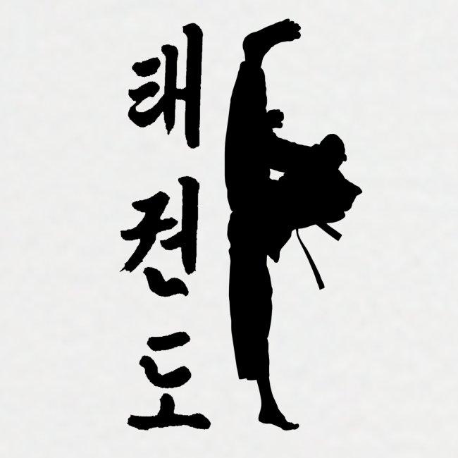 Tollyo Chagi Schriftzeichen png