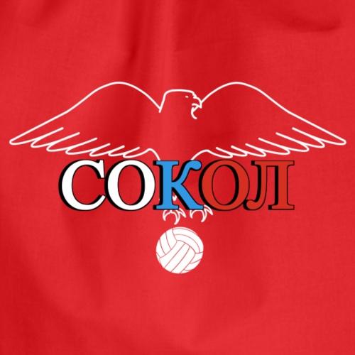 Sokol Volley Sombre - Sac de sport léger