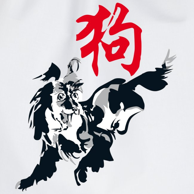 THE YEAR OF THE DOG - (Chinese zodiac)