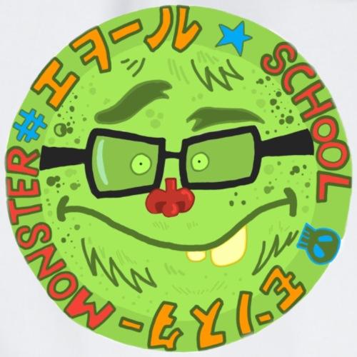 School.Monster - Sac de sport léger