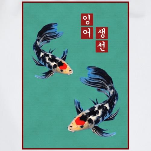Koi Fisch Karpfen - Turnbeutel