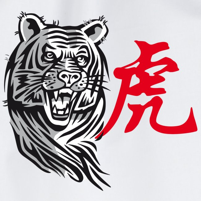 THE YEAR OF THE TIGER (Chinese zodiac)