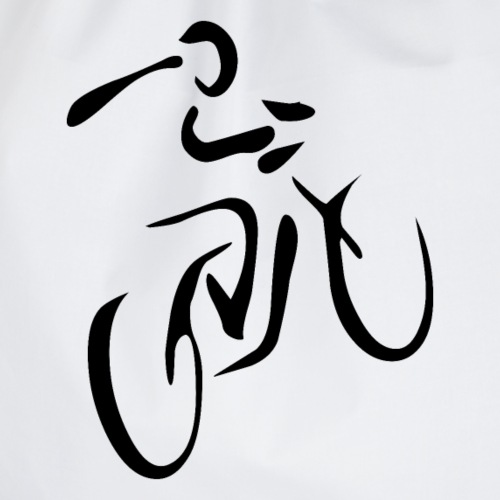 Fahrrad Symbol D schwarz - Turnbeutel