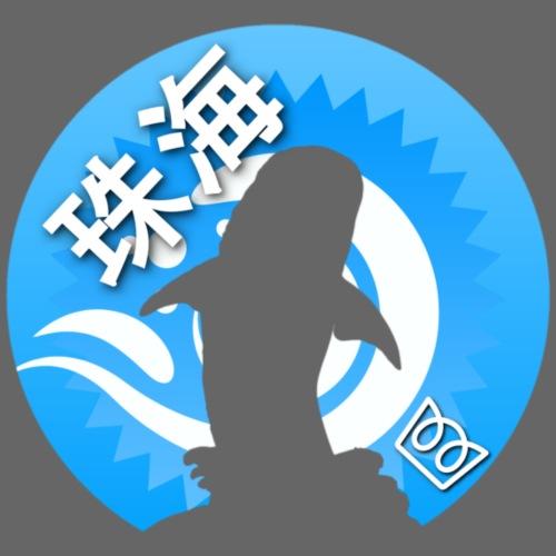 Zhuhai - Drawstring Bag