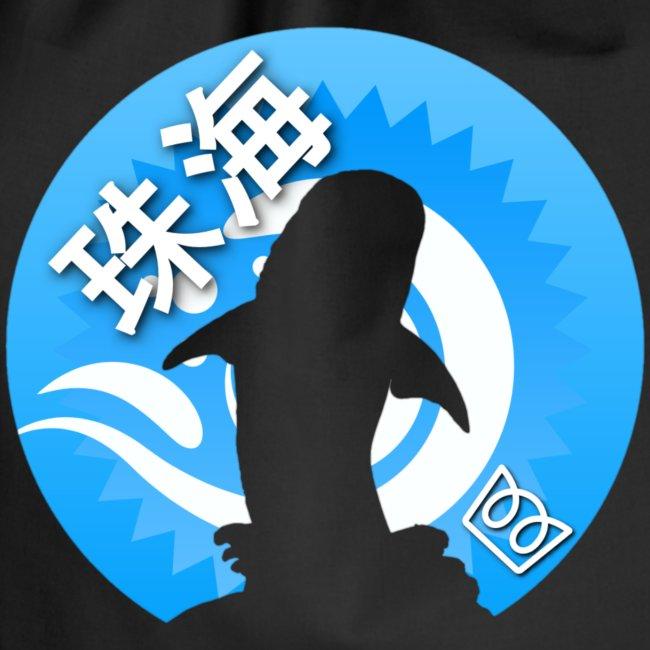 Zhuhai