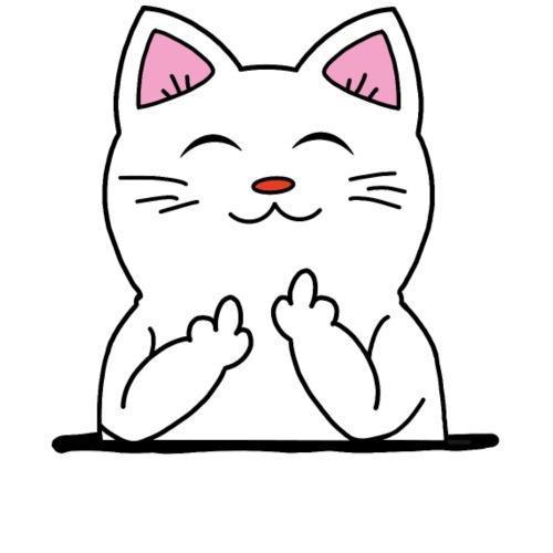 Katze Mittelfinger Stinkefinger Lustige Tasse - Turnbeutel