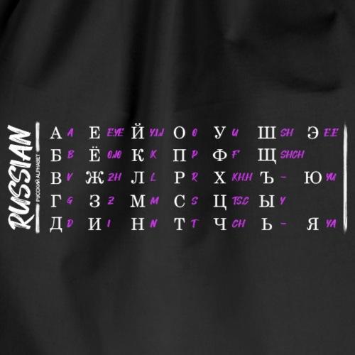 Russisches Alphabet Lernen Kyrillische Buchstaben