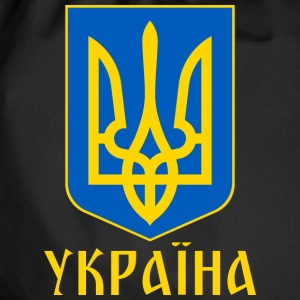 UKRAINE - Drawstring Bag