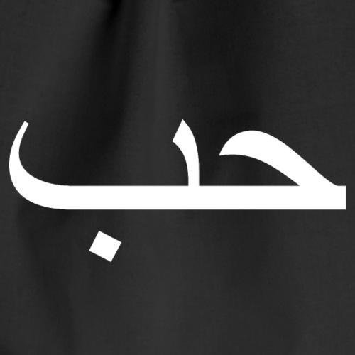 Arabic LOVE© - Turnbeutel