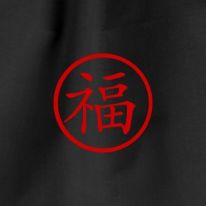 Happiness Chinese Symbol - Drawstring Bag