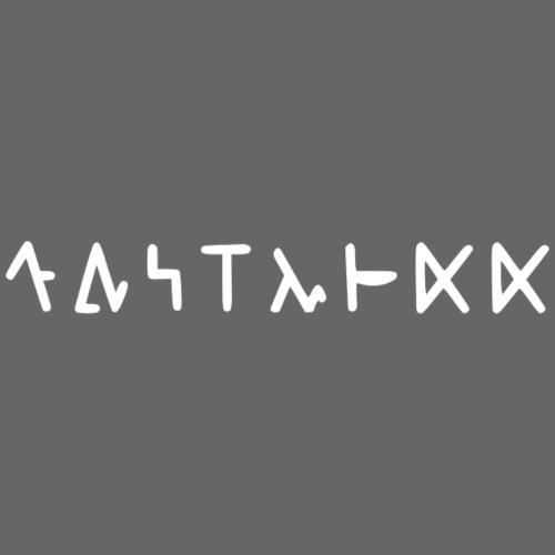 Faythexx Logo - Drawstring Bag