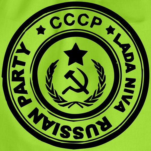 Russian Party Collection - Sac de sport léger