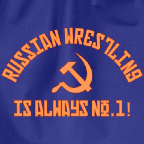 Russian Wrestling No.1 - Drawstring Bag