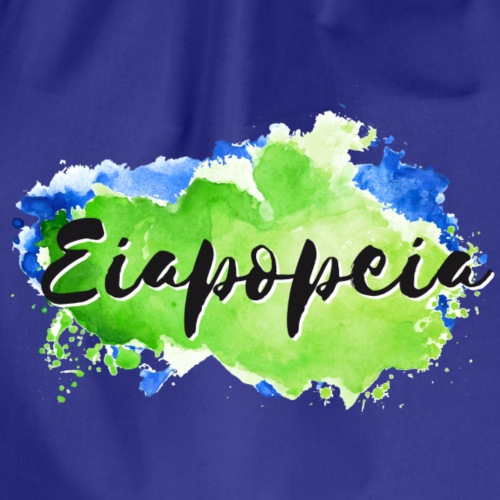 Eiapopeia - Turnbeutel