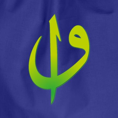 Elif Vav T-Shirt Hoodie, Pullover, Cap - Turnbeutel