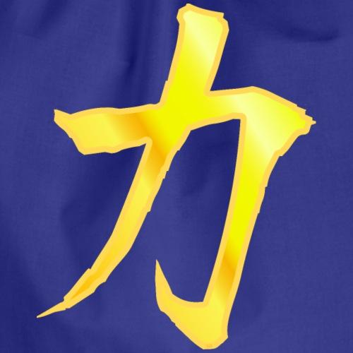 Chikara / Force - Sac de sport léger